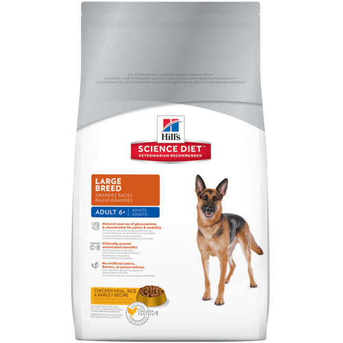 sd-adult-6-plus-large-breed-dog-food-dry
